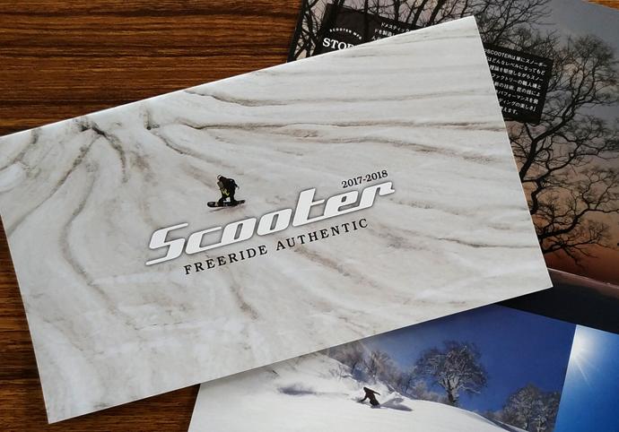 2017-2018 SCOOTER user's catalog 配布開始