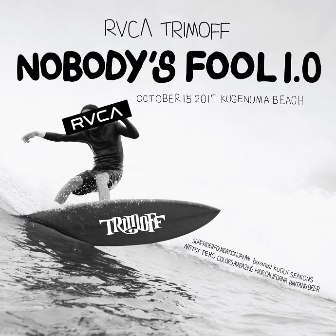 "【RVCA】10/15(日) One and OnlyのSURFイベント""NOBODY'S FOOL 1.0""を湘南で開催"
