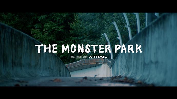 国内唯一の「ボブスレー会場」を遊び場に。「THE MONSTER PARK」開催決定