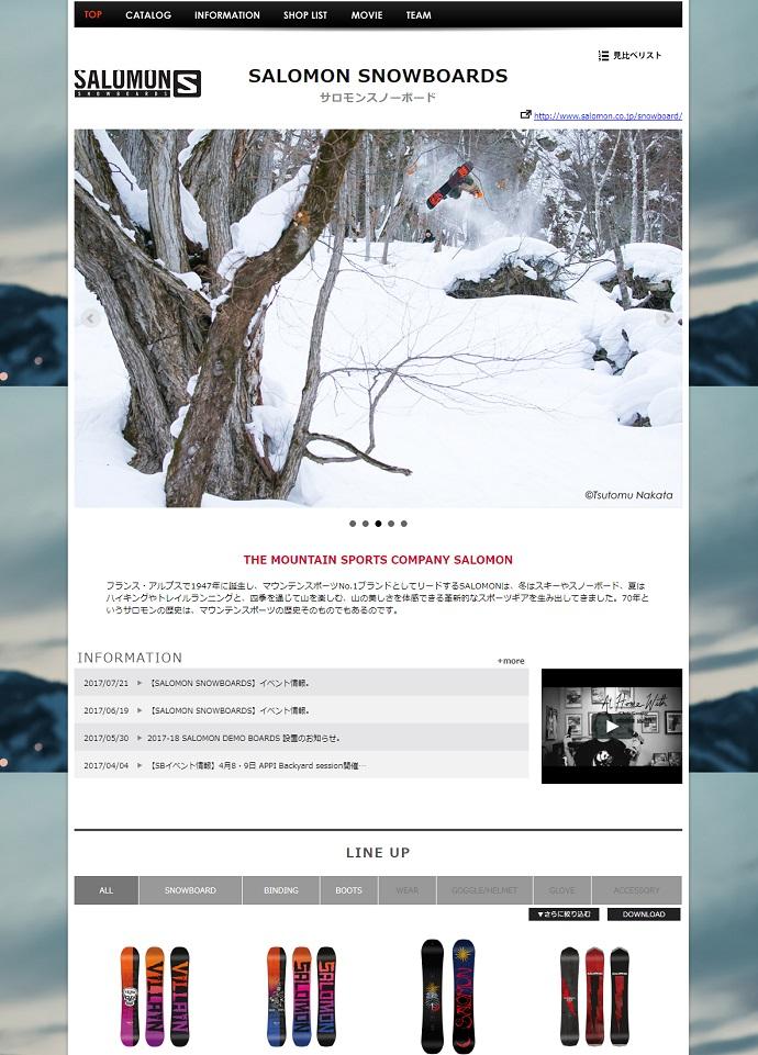 2017-18 【SALOMON SNOWBOARDS】カタログリリース