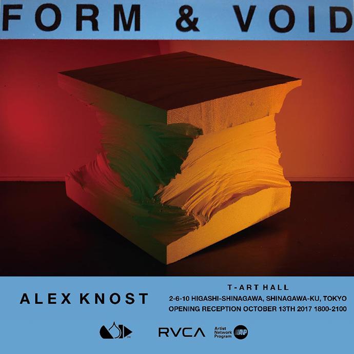 """ALEX KNOSTによる未だかつてないスケールのSOLO ART SHOW  """"FORM & VOID""""がT-ART HALLにて開催決定!"""