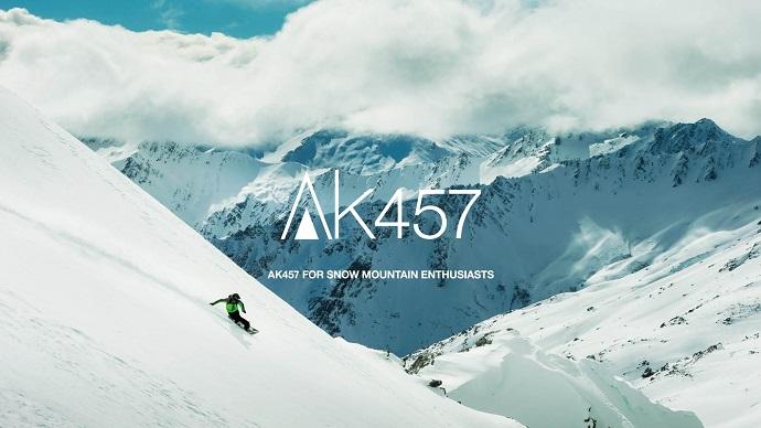 AK457ウェブサイト更新、ソーシャルメディア立ち上がりのお知らせ