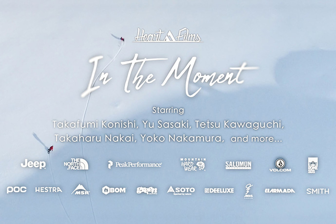 Heart Films 最新作 『 In The Moment 』予告映像が公開!!