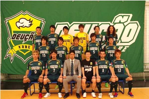 フットサルチーム「デウソン神戸...
