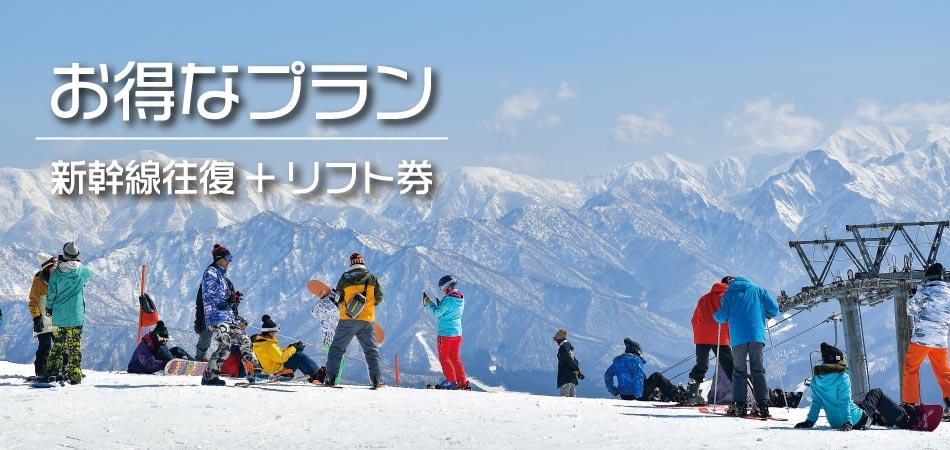 バリエーション豊かな16のコース!|GALA湯沢スキー場