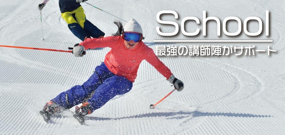 イベント情報!|GALA湯沢スキー場
