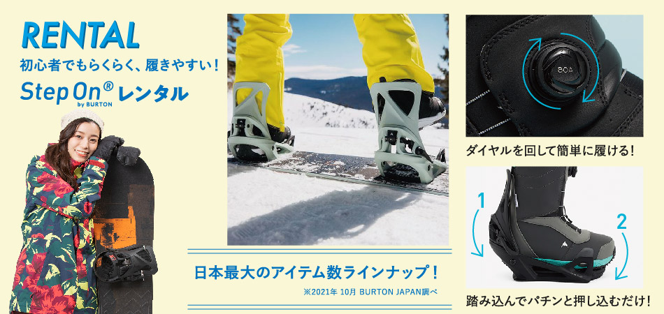 大興奮の恐竜キッズパーク誕生!|スキージャム勝山