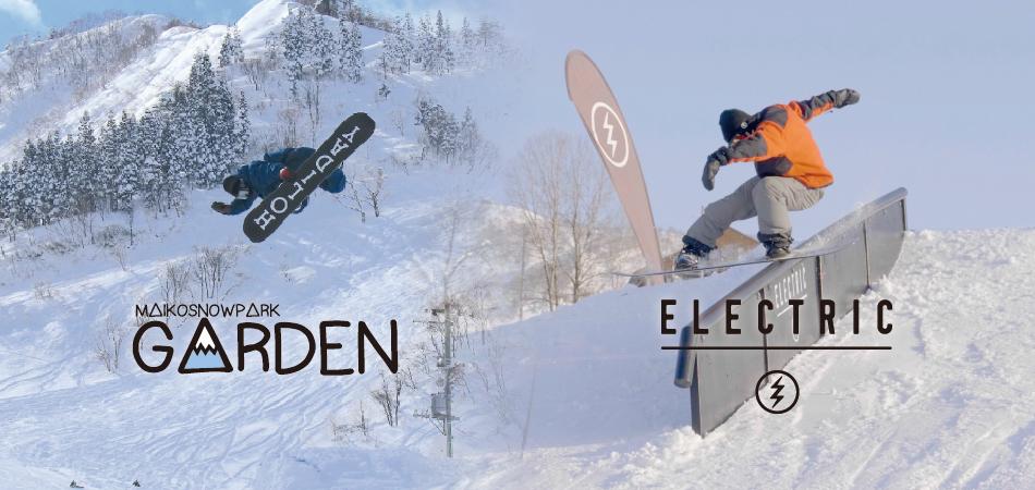 ビギナーからエキスパートまで楽しめるスノーアトラクション!|舞子スノーリゾート
