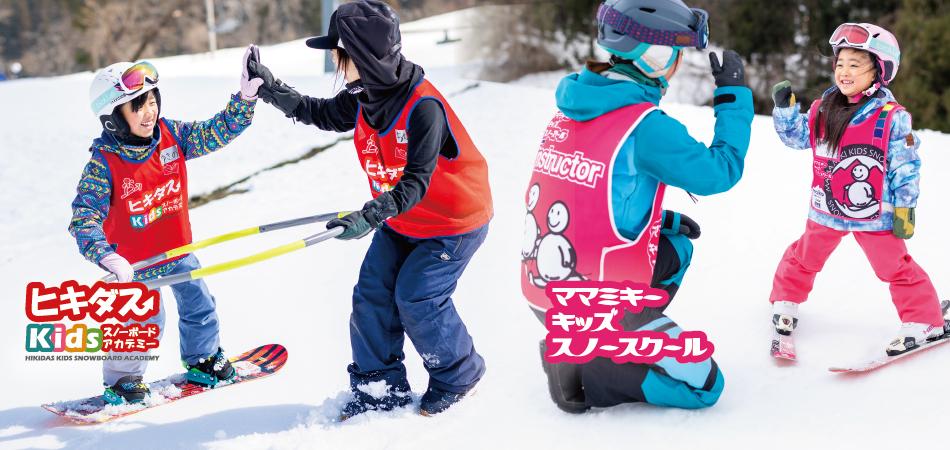 スノーエスカレーター常設で楽々雪遊び♪スマイルキッズパーク|舞子スノーリゾート