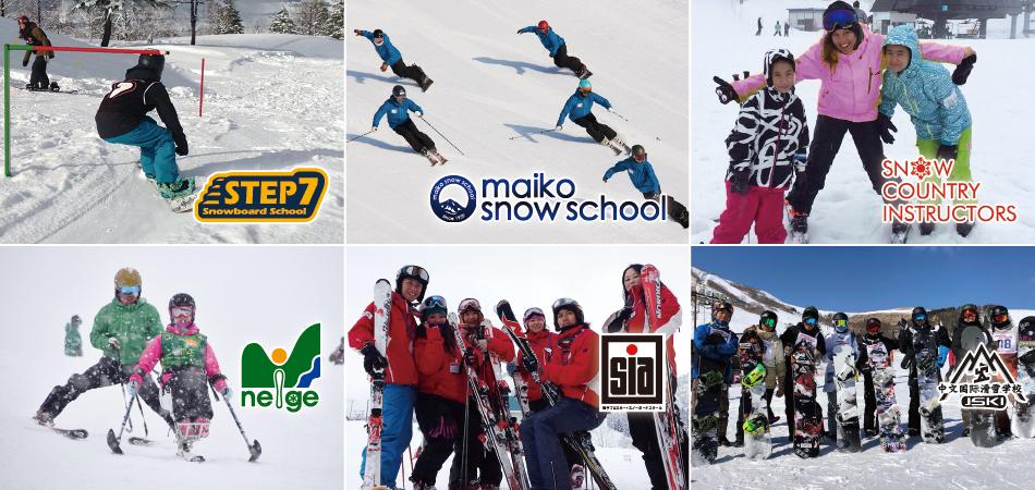 スノーアクティビティが楽しめる!MAIKO SNOW LAND|舞子スノーリゾート