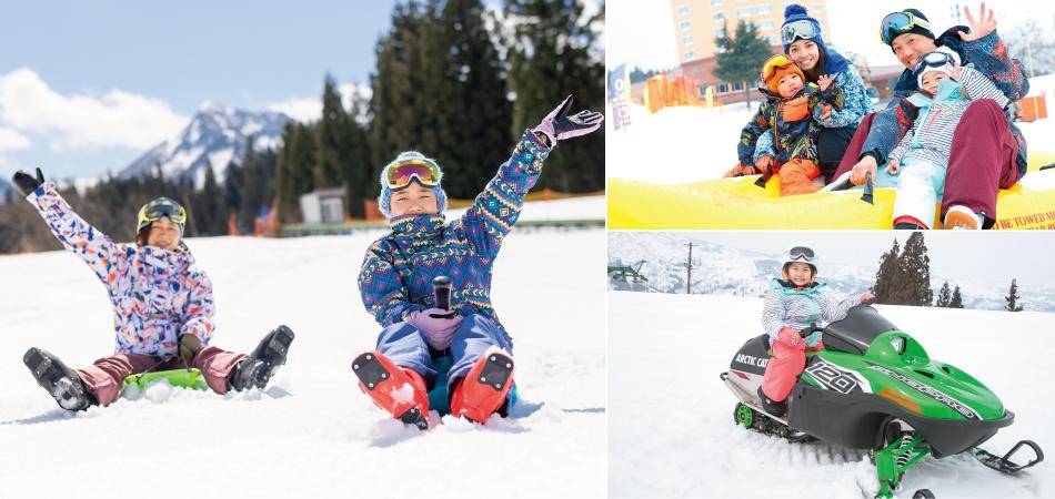 スノーアクティビティが楽しめる!スマイルキッズパーク&MAIKO SNOW LAND|舞子スノーリゾート