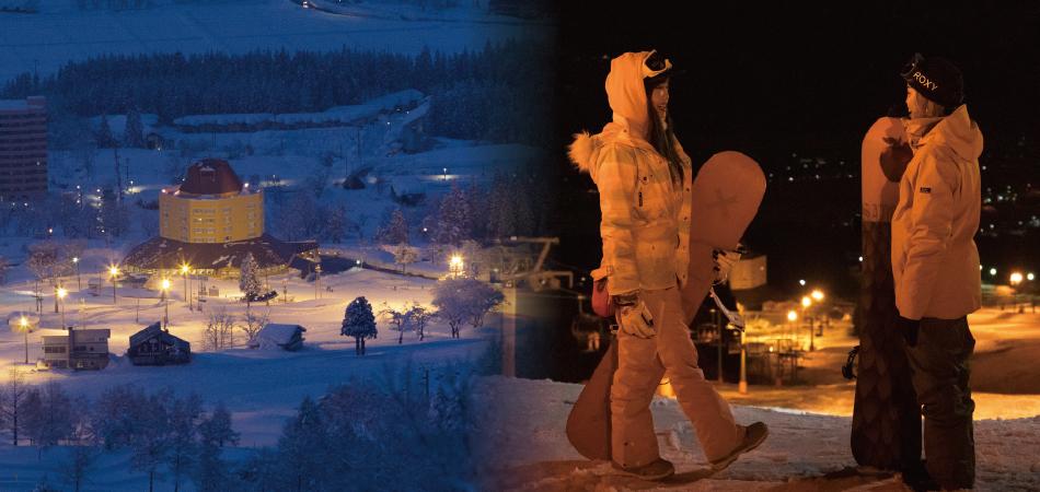 MAIKO DE NIGHT!ナイター最長1,600m滑走可能。1dayパスで利用OK★|舞子スノーリゾート