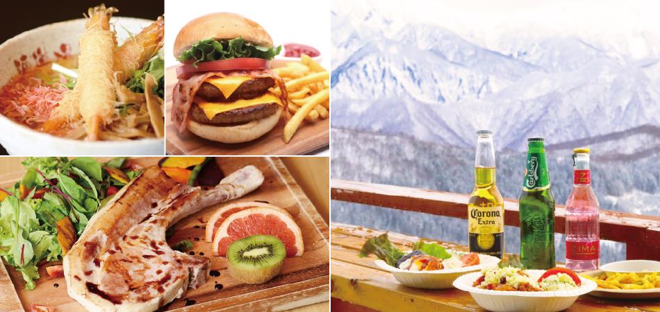 ご当地ラーメン、オリジナルカレー、ボリューム満点映えメニューまで!食べて楽しむmaiko|舞子スノーリゾート