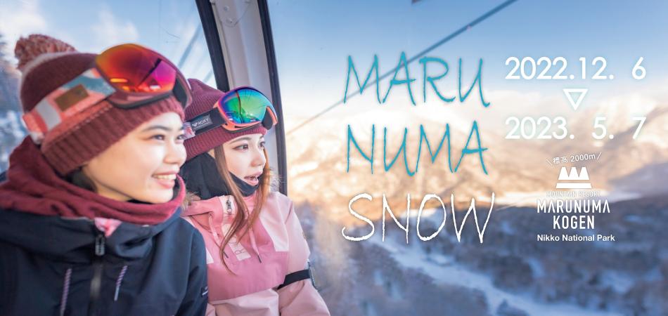 Best Snow Resort|2020.11.28[Sat]→2021.05.09[Sun]|丸沼高原スキー場