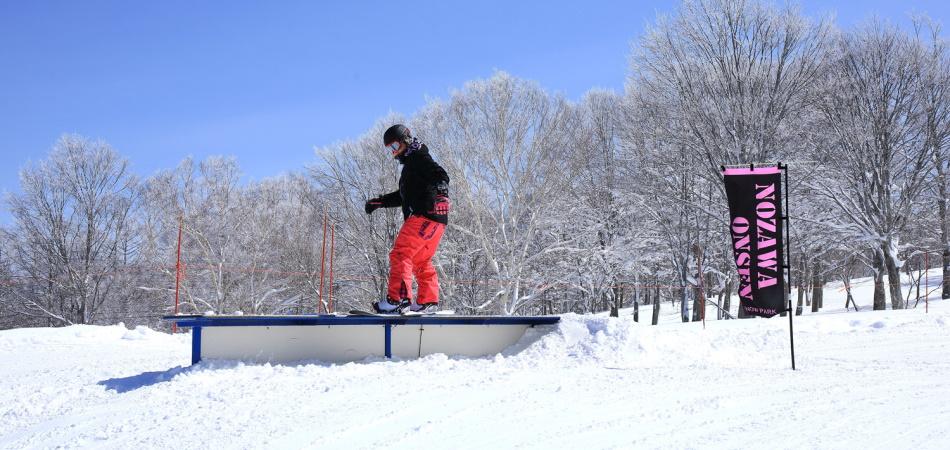 上ノ平スノーパーク 野沢温泉スキー場