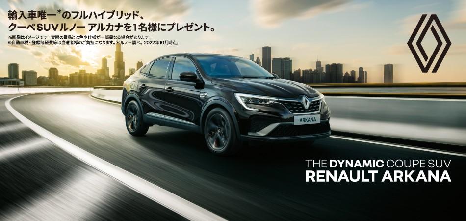 国内屈指の広大なスノーリゾート!!|上越国際スキー場
