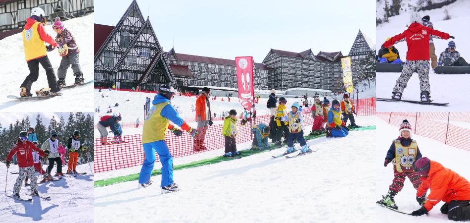 充実のレッスンプログラム!|上越国際スキー場