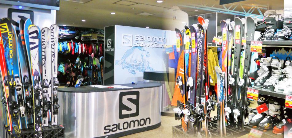 手ぶらでラクラク♪レンタルは「サロモンステーション」|上越国際スキー場