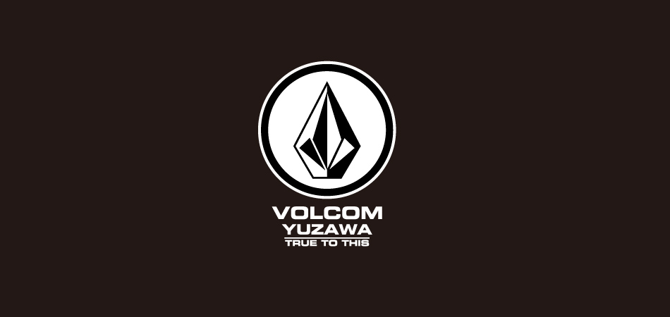 国内唯一!ゲレンデ内に「VOLCOM STORE」今年もオープン|湯沢中里スノーリゾート