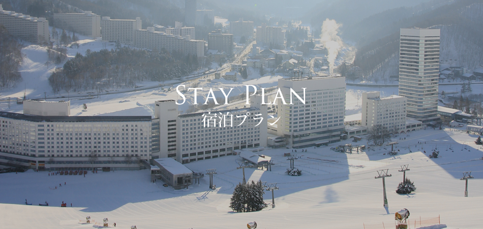Prince Safety Commitment|苗場スキー場