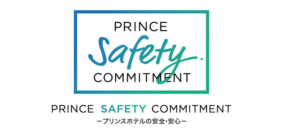PRINCE SNOW KIDS|苗場スキー場