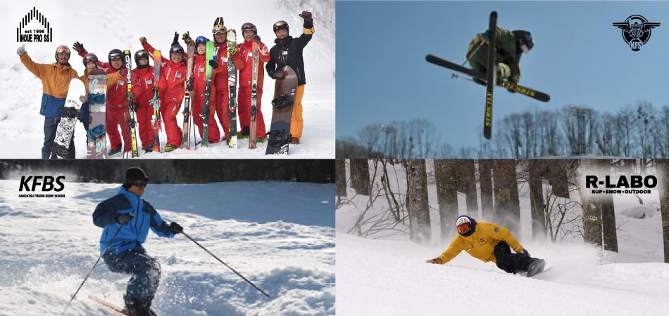 レンタル|神立スノーリゾート