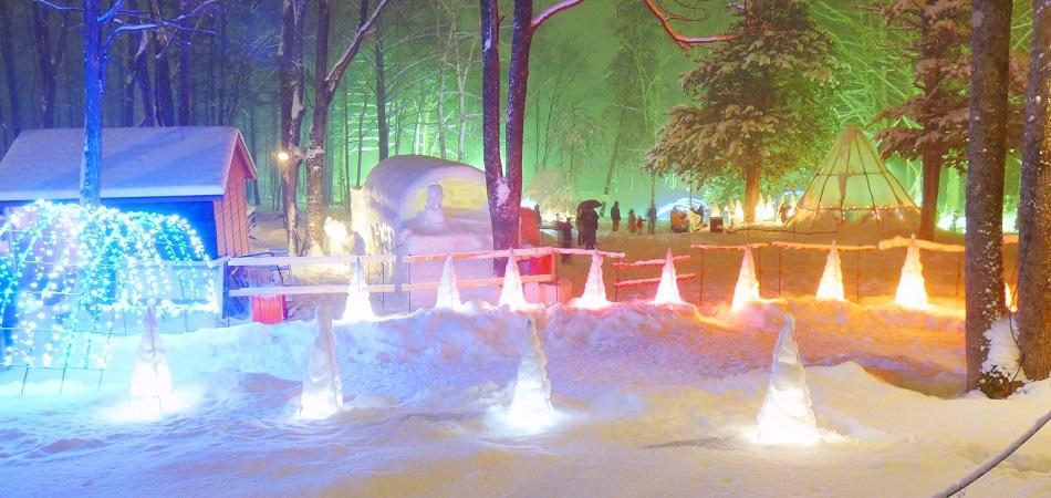 ふらの歓寒村:2021/12/23~2022/2/28 16:00~20:00(19:30最終入場) 富良野スキー場