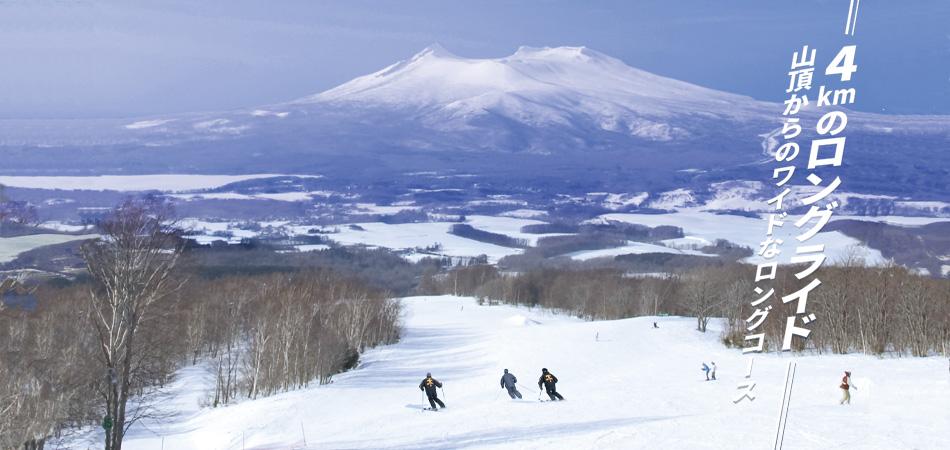 函館から車で50分、驚きの絶景が広がります。|函館七飯スノーパーク