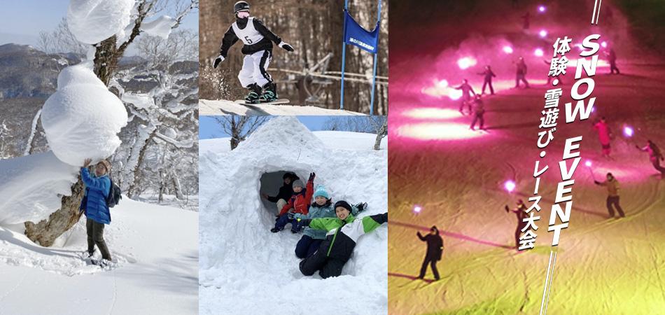 ちょっと贅沢な時間を過ごす・・・山頂の「PEAK CAFÉ」|函館七飯スノーパーク