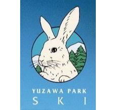 湯沢パークスキー場