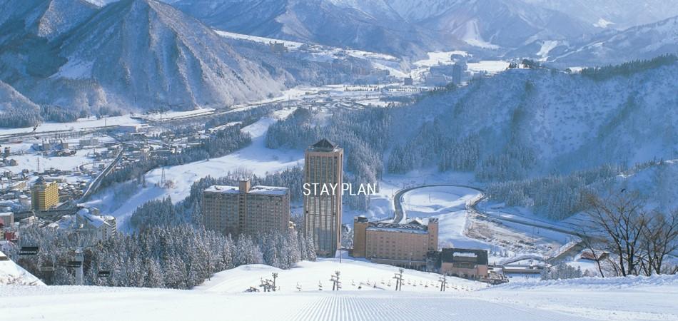 ニューオータニホテル直結!スキーヤー専用ゲレンデ!!|NASPAスキーガーデン