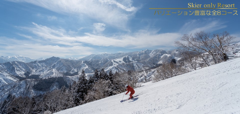 コース整備にも定評があり、快適な滑走をお約束!|NASPAスキーガーデン