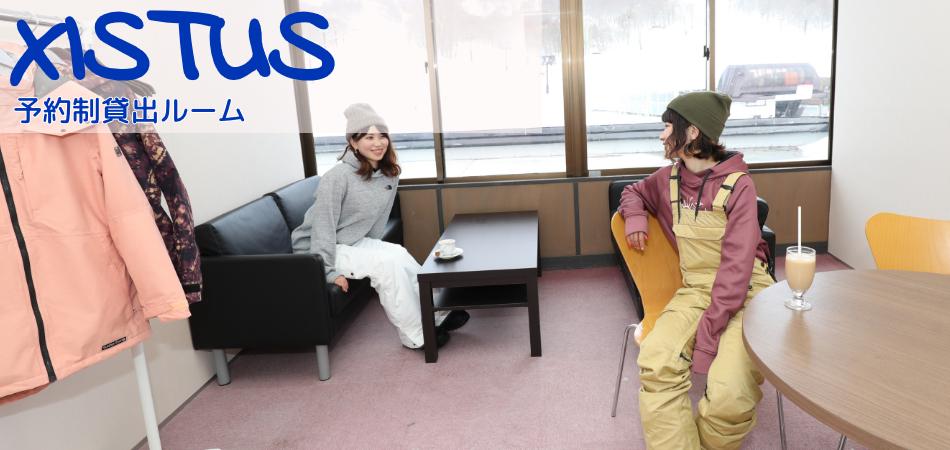 School|キッズのゲレンデデビューを万全サポート|たんばらスキーパーク