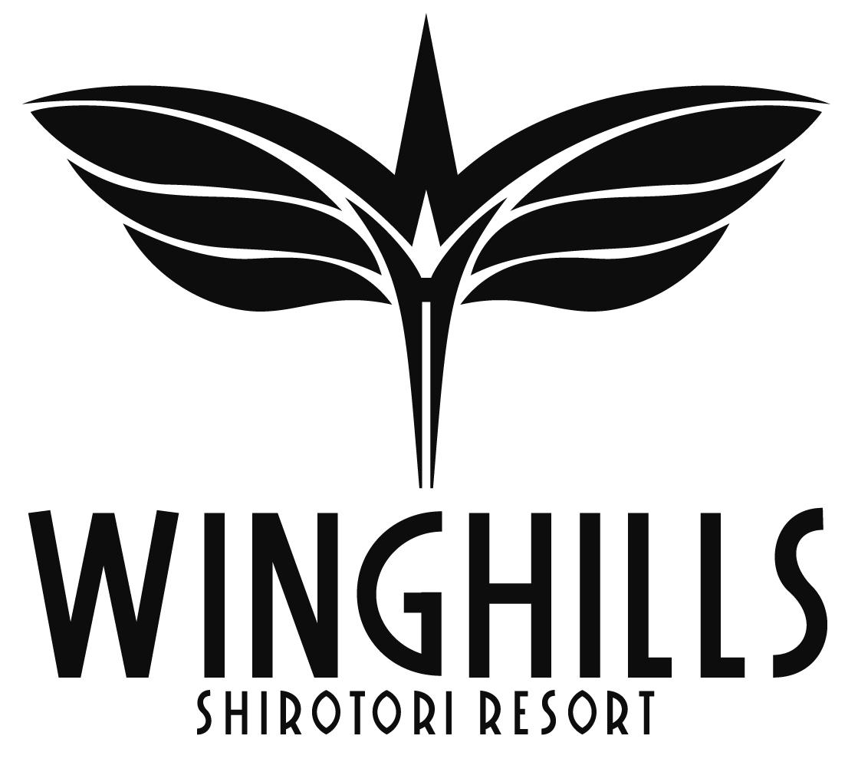 ウイングヒルズ白鳥リゾート