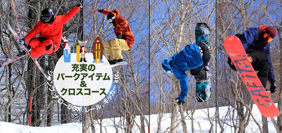 友達やファミリーで一緒に乗れる高速4人乗りリフト|黒伏高原スノーパーク ジャングル・ジャングル