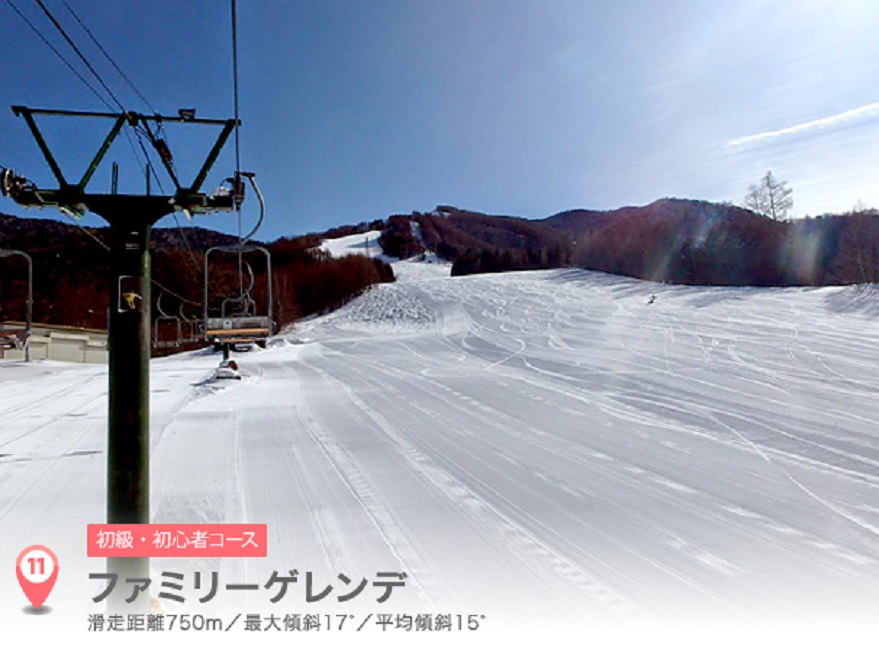 信州松本 野麦峠スキー場
