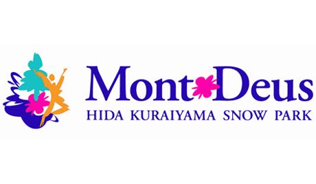 モンデウス飛騨位山スノーパーク
