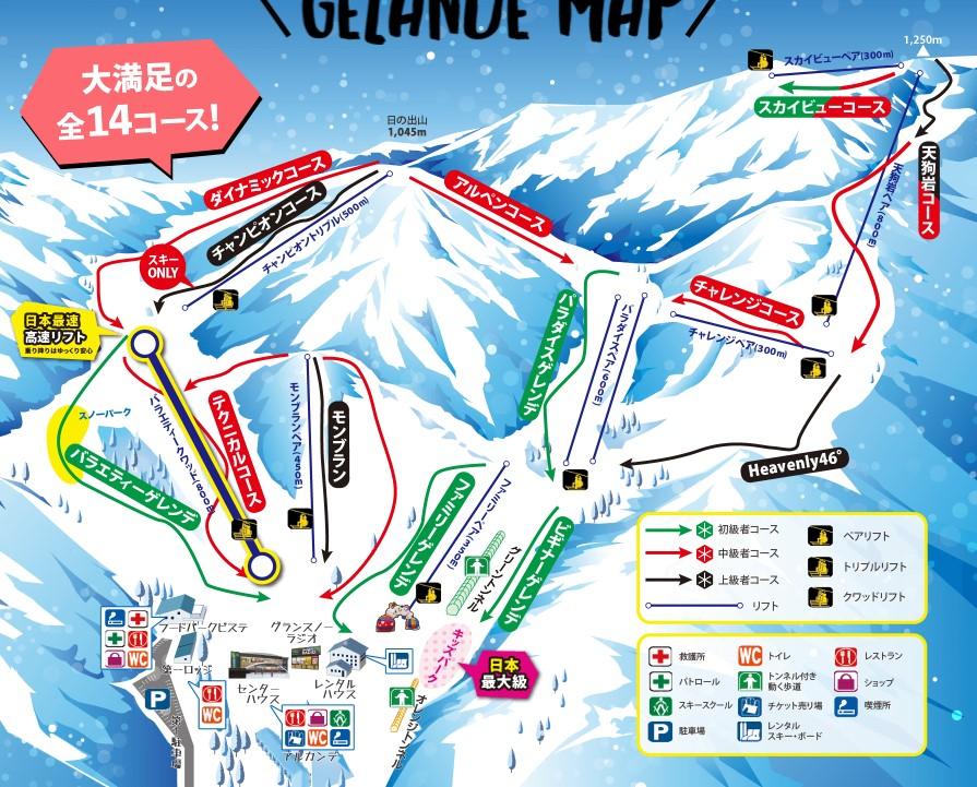 奥伊吹スキー場(コース) ‐ スキー場情報サイト SURF&SNOW