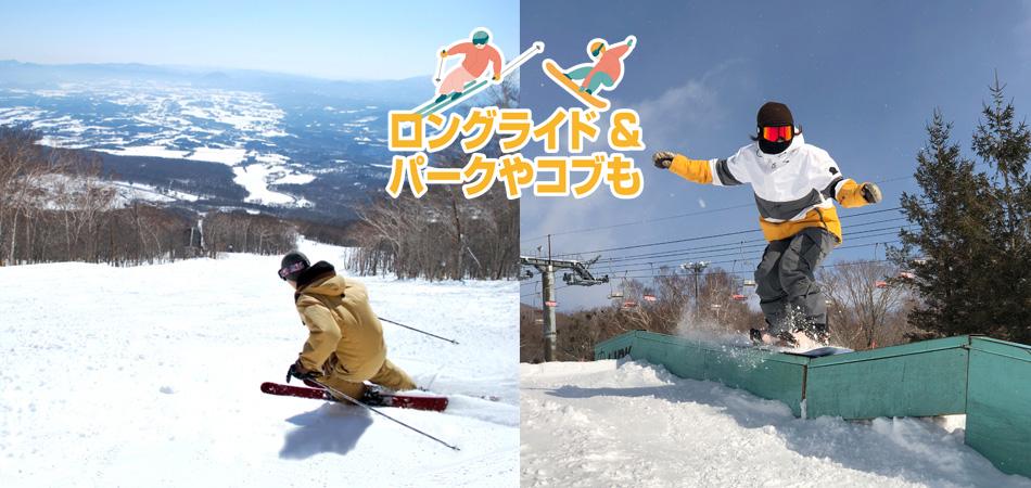 盛岡雫石エリア唯一の2000mゴンドラで一気に山頂へ! 岩手高原スノーパーク