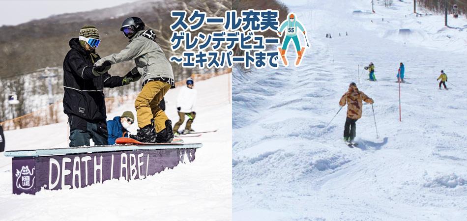 センタープラザのレストラン「こまくさ」はオリジナルメニューが充実!|岩手高原スノーパーク