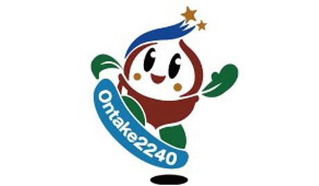 Ontake2240