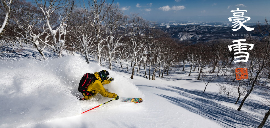 「豪雪夏油」 夏油高原スキー場