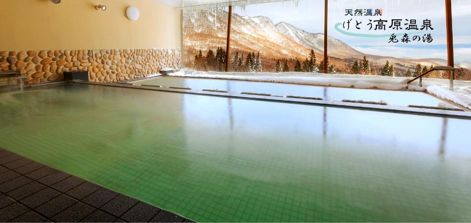 エリア屈指の大露天風呂 夏油高原スキー場