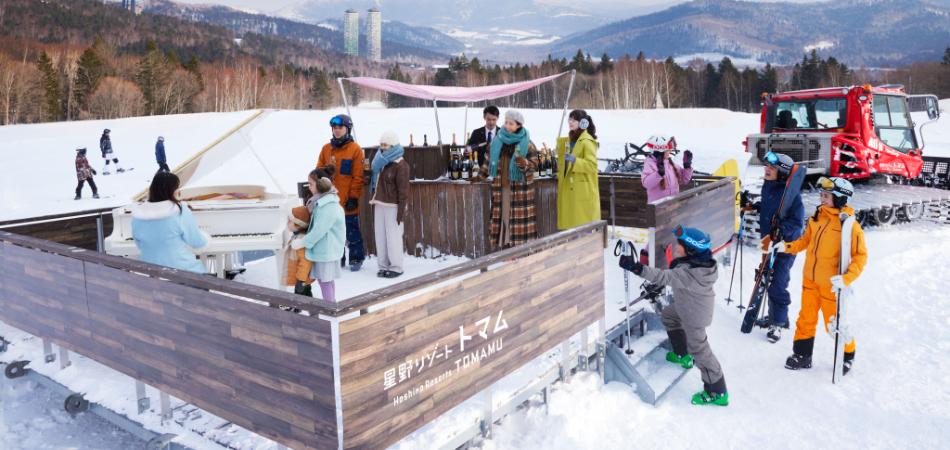 冬山の絶景を眺めながら贅沢に過ごす、晴れの日限定イベント絶景シャンパンバー|星野リゾート トマム スキー場