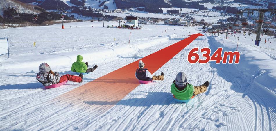 全長634m!日本最大級の「ソリランド」 岩原スキー場