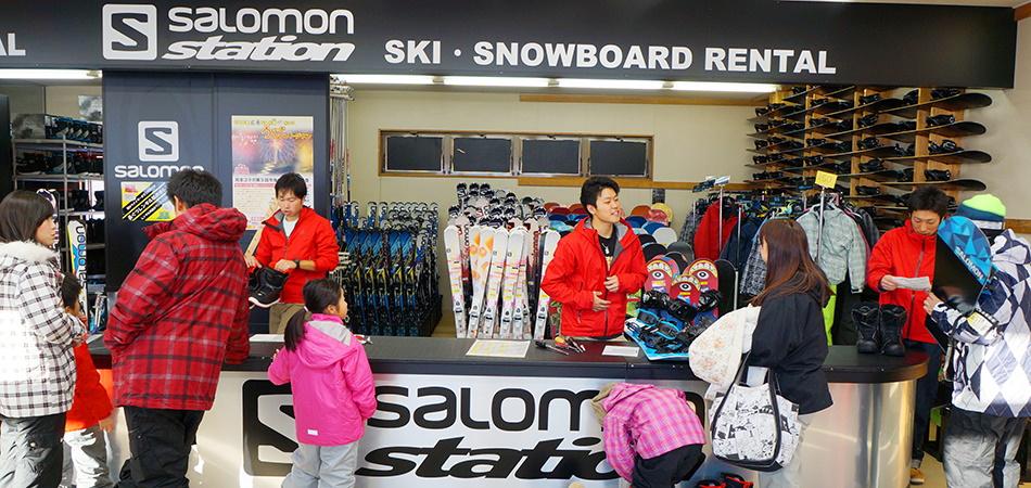 レンタルは最新ギアがそろう「サロモンステーション」! 岩原スキー場