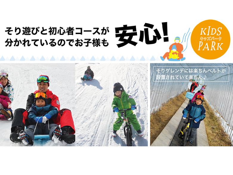 中央道 伊那スキーリゾート