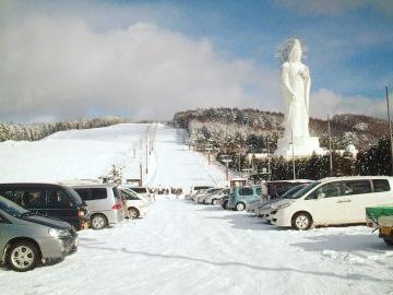 国設芦別スキー場