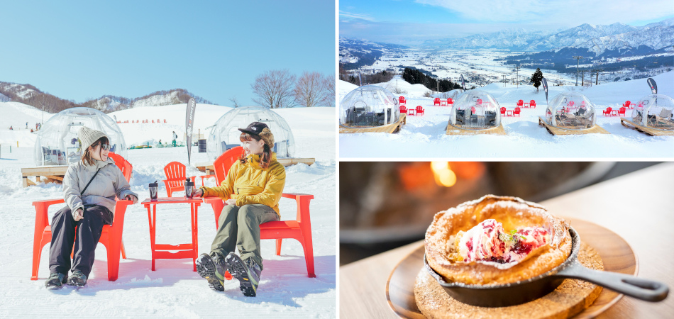 開放感があふれ、機能性も兼ね備えたリゾート空間|石打丸山スキー場