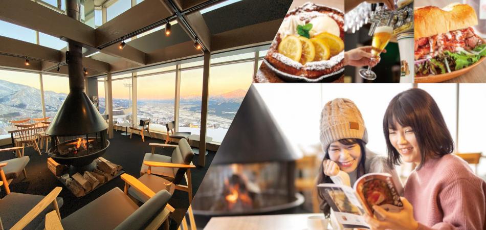 バラエティ豊かな食を楽しめるグルメ王国|石打丸山スキー場